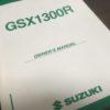 【GSX1300R 隼 (GW71A)】GSX1300R隼の仕様をまとめてみました【メンテナンスの参考に